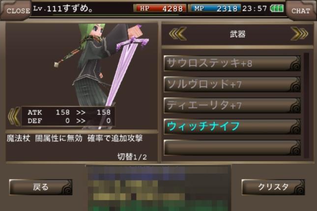 20130510-212150.jpg