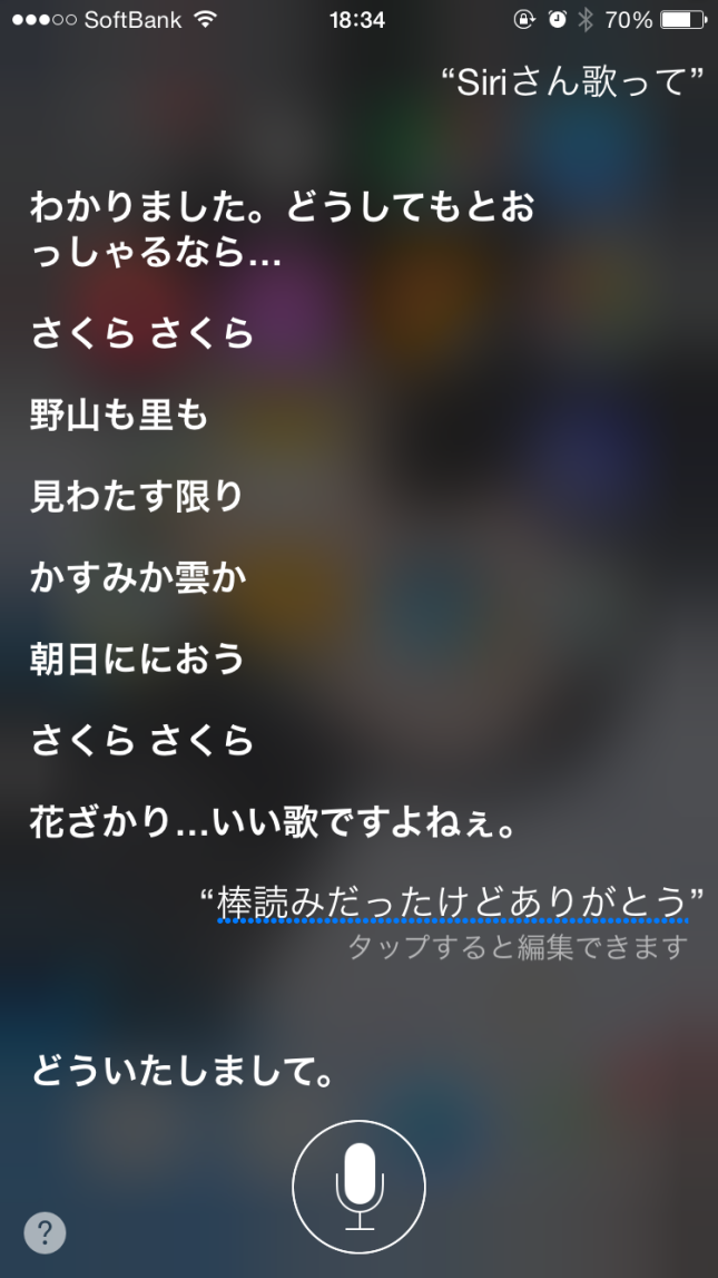 2015/01/img_0500.png