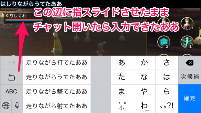 2015/01/img_0514.png